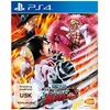 Bandai One Piece Burning Blood (PS4)