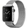 Apple Watch 2 Edelstahl