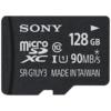 Sony SRG1UYA 128GB, UHS Class 1