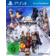 Koch Media Kingdom Hearts HD 2.8 Final Chapter Prologue (PS4)