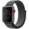 Apple Watch 3 GPS + Cellular