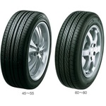 toyo teo plus 205