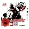 Capcom Resident Evil Mercenaries 3D (3DS)