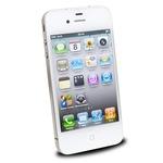 iphone 4s 64gb ohne vertrag