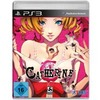 Deep Silver Catherine (PS3)
