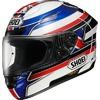 Shoei X-Spirit II Reverb