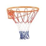 Hudora Basketballkorb 45 cm