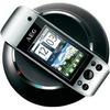 AEG Voxtel Smart 3