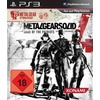 Konami Metal Gear Solid 4 - 25th Anniversary Edition (PS3)