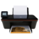 HP (Hewlett Packard) Deskjet 3057A