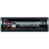 Sony Ericsson CDX-GT 472 UM orange