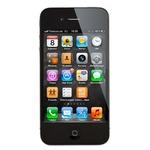 iphone 4s 8 gigabyte