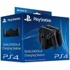 play station 4, dual shock 4 ladestation