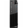 Lenovo ThinkCentre M93P (10A90013GE)