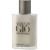 Giorgio Armani Acqua di Gio Pour Homme After Shave Balm 100 ml