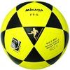 Mikasa Footvolleyball FT-5 BKY