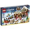Lego Weihnachtliche Werkstatt / Creator (10245)