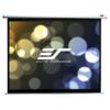 Elite Screens Electric 100XHT