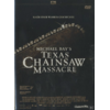 (Horror) Texas Chainsaw Massacre