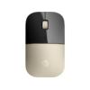HP (Hewlett Packard) Z3700