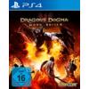 Capcom Dragon's Dogma: Dark Arisen (PS4)