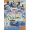 (Kinder & Familie) Thomas und seine Freunde - Rettungseinsatz Nebelinsel