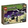 Lego Das letzte Gefecht / Minecraft (21151)