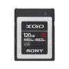 Sony XQD-G Serie, QDG120F, 120GB, 400 MB/s