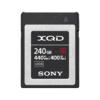 Sony XQD-G Serie, QDG240F, 240GB, 400 MB/s