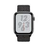 Apple Watch 4 Nike+ (GPS + Cellular)