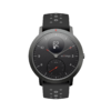 Withings Steel HR Sport Hybrid