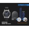 Samsung Gear S3 Classic Blue X Edition