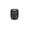 Canon 1620C005 STM