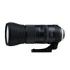 Tamron SP G2 150 mm - 600 mm, 5-6.3