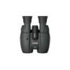 Canon Binocular, Vergrößerung: 14x