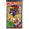 Bandai Dragon Ball Z: Tenkaichi Tag Team Essentials (PSP)