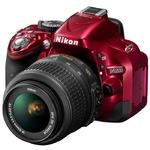 Nikon D5200 mit Objektiv