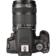 Canon-eos-700d-mit-objektiv