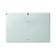 Samsung-galaxy-note-pro-122-wifi-32-gb