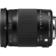 Sigma 18-300 mm 3,5-5,6 DC Macro OS HSM