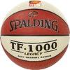 Spalding TF1000 FIBA Women